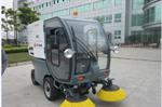 Electric Vacuum Compact Street Sweeper | EWA