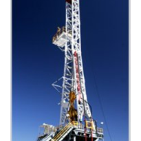 Integrated Drilling Solutions