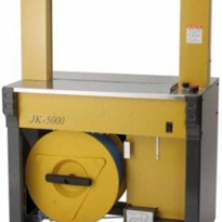 Automatic Strapping Machine - WRS