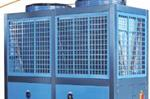 Mould Temperature Controllers & Water Chillers