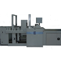 Bottom Sealing Machine