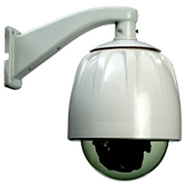 CCTV Security System | Pan, Tilt, Zoom & Object Tracking System