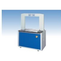 Bandamatic Automatic & Fully Automatic Strapping Machines