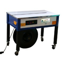 Semi Automatic Strapping Machine | Open GPSAS22
