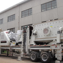 Portable Crushing & Screening Plant