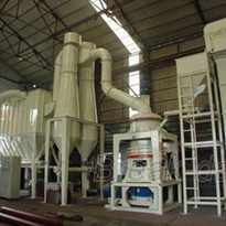Super Fine Grinding Mill(HGM Series)