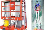Two Person Aerial / Elevated Work Platform by Millsom Materials Handling